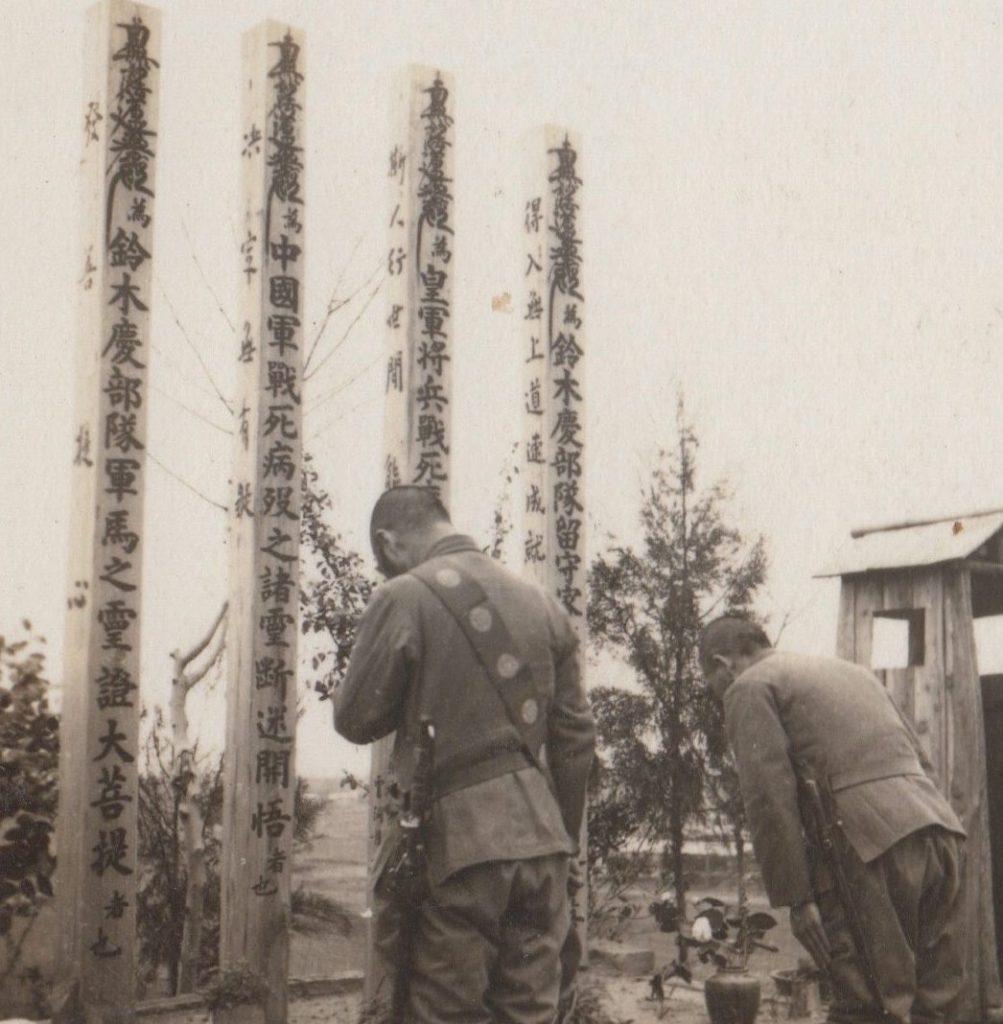火野葦平 麦と兵隊