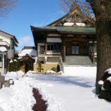 平成26年2月の大雪