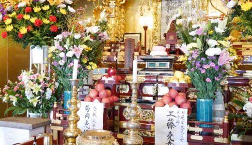 平成28年 日蓮聖人御会式