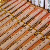 平成27年本覚寺新年星祭祈祷会の様子1