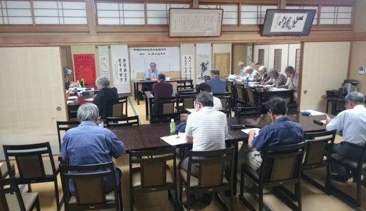 中国百科検定記念連続講座