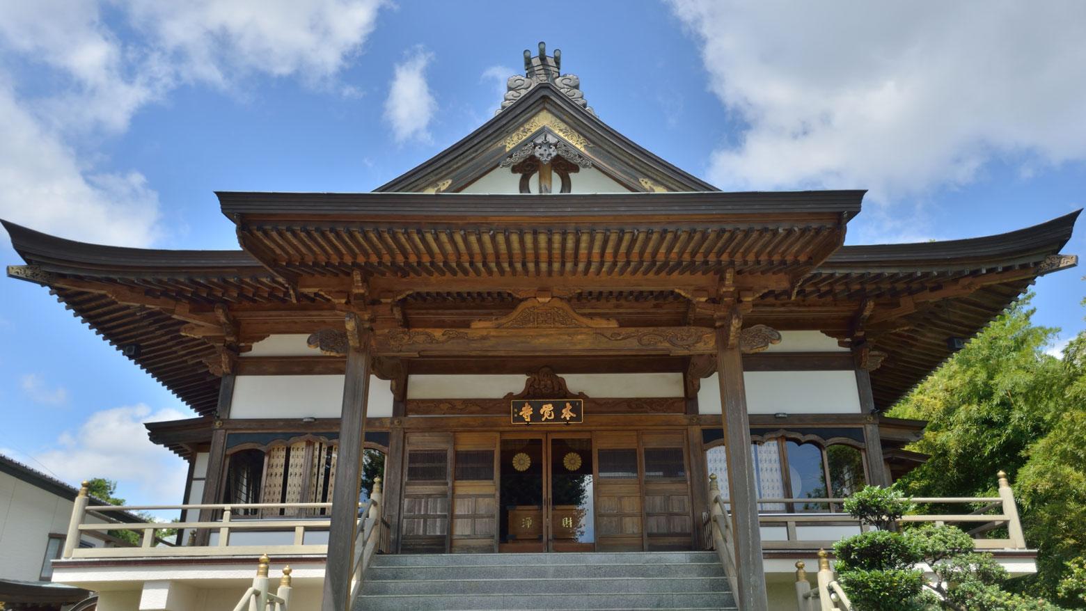 松戸 本覚寺 本堂 正面