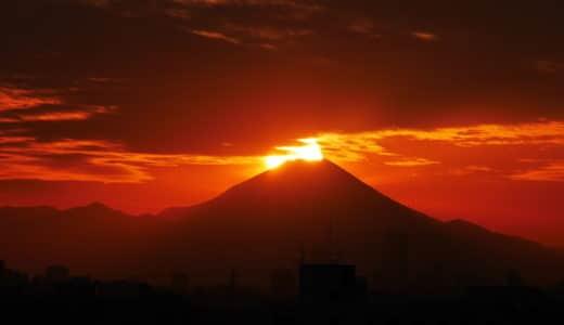 平成28年のダイアモンド富士