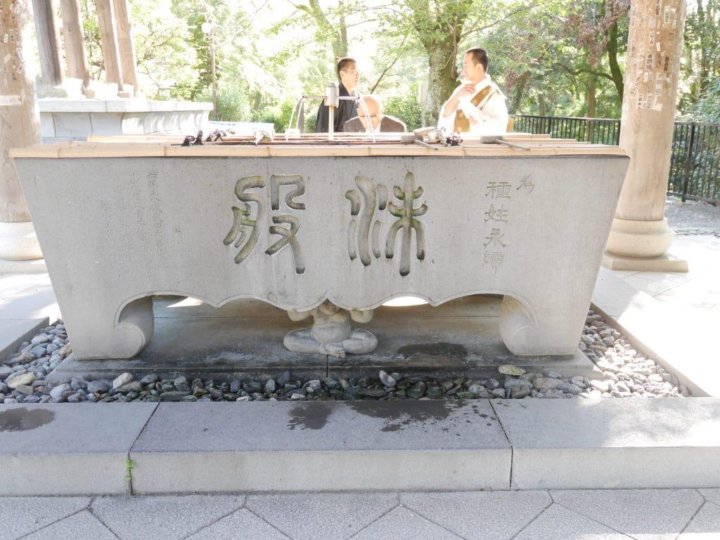 身延山久遠寺水屋