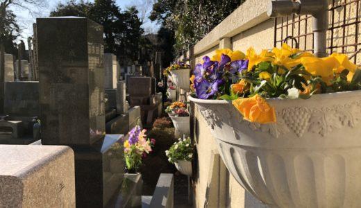 鷺沼中央墓苑