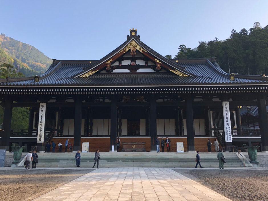 身延山久遠寺 本堂
