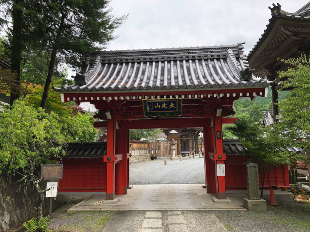 大本山本圀寺三門