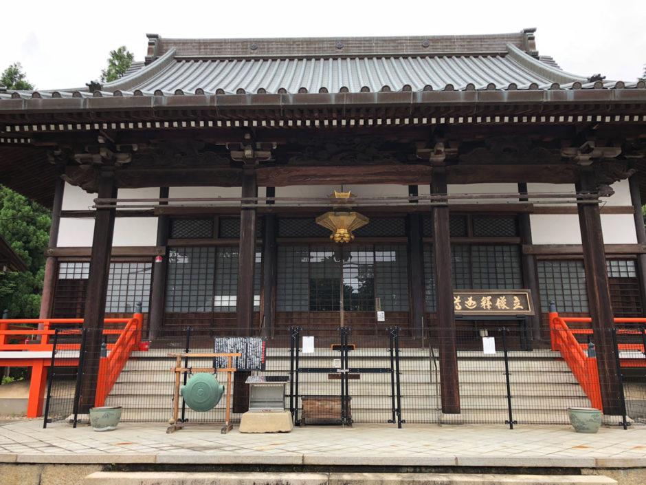 大本山本圀寺