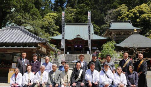 日蓮聖人御降誕800年慶讃団参