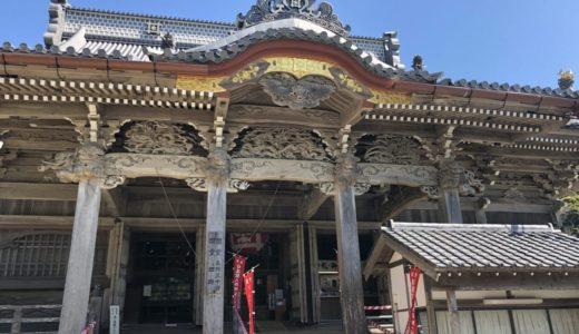 日蓮宗大本山 小湊山誕生寺 | 日蓮聖人御降誕の霊場