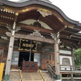 鏡忍寺本堂
