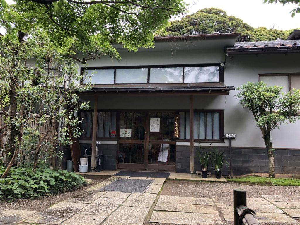本土寺 事務所