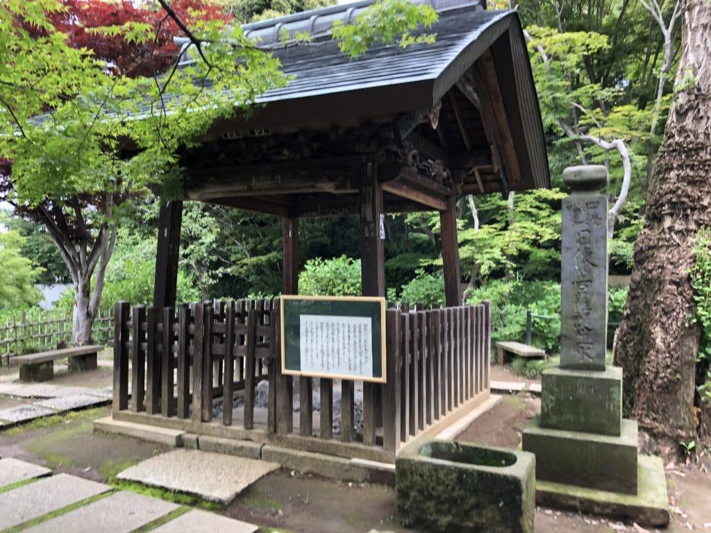 本土寺 日像上人誕生水