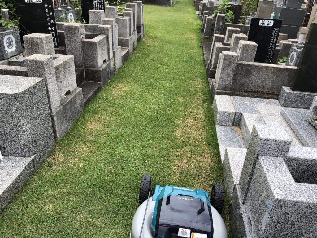 マキタ 芝刈り機