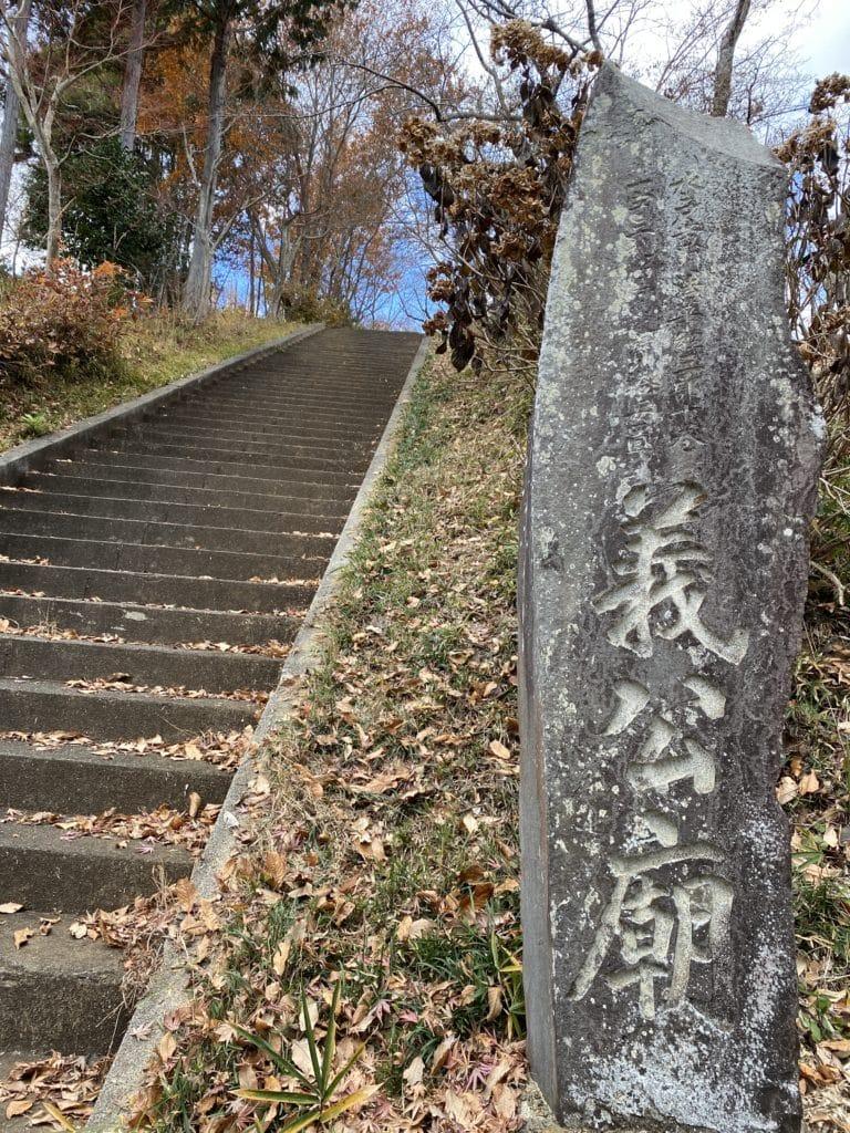 久昌寺内 義公廟