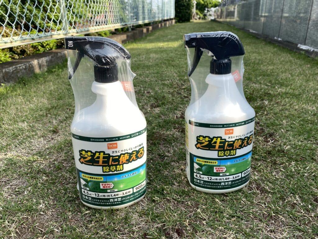 DCM 芝生に使える除草剤
