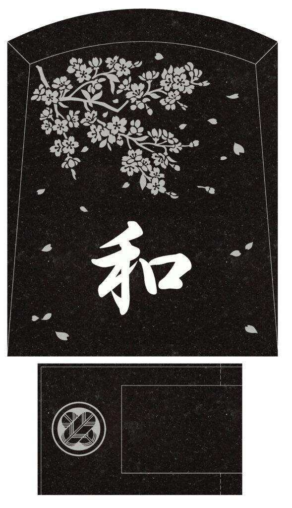 樹木葬彫刻例