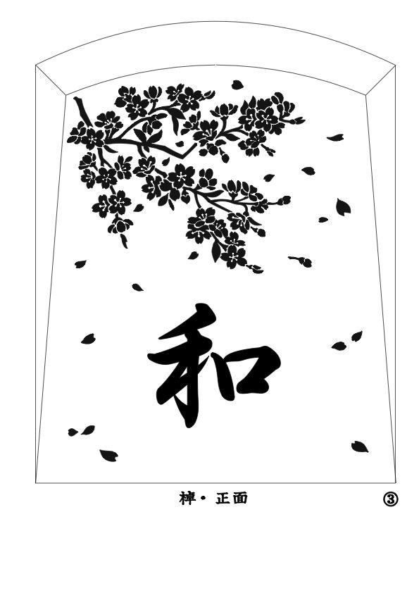 樹木葬 彫刻例